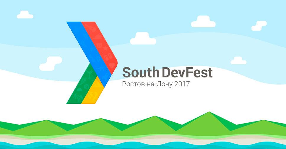 South DevFest 2017