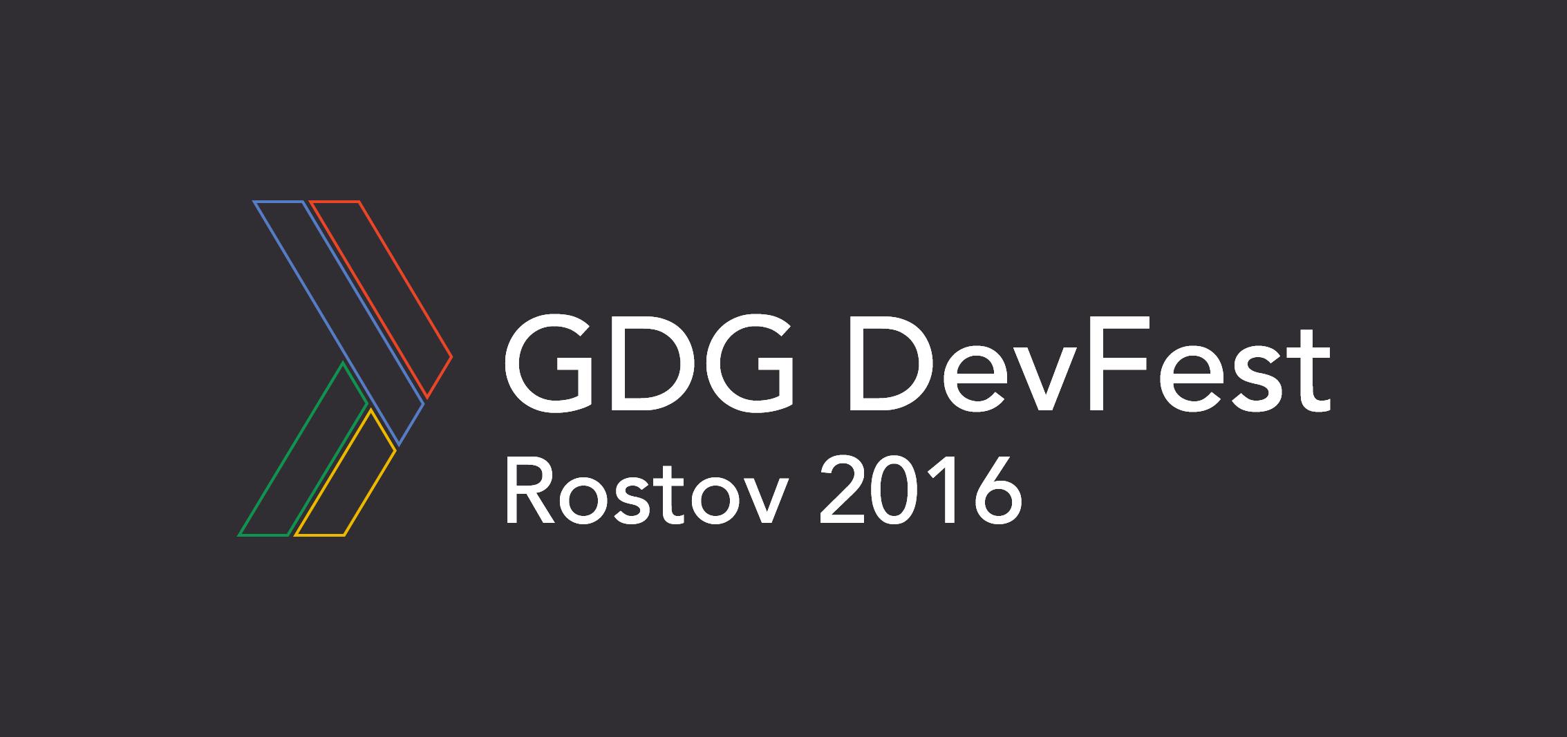 Конференция для IT специалистов в Ростове   DevFest 2016