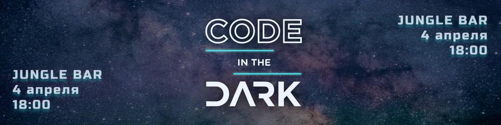 Code In The Dark #3   Rostov-on-Don